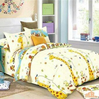 Maylee High Quality Cotton 3pcs Queen Fitted Bedding Set 450TC Giraffe and Friends