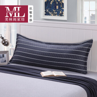 Merrill house couple pillowcase long section double pillow Sets