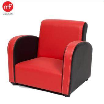Mf Design Kathy Mini Sofa Kids Lazada Malaysia