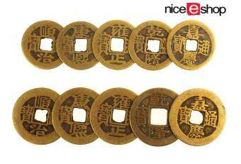 niceEshop 10pcs Authentic Ancient Chinese Coins Qing Dynasty FengShui Purpose Fortune Copper Coin, Random Mixed 2.3cm/1inch