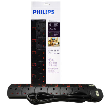 Philips 6 Gang Way with Individual Switch Power Extension Plug Sockets Black (2m cable) (Heavy Duty)