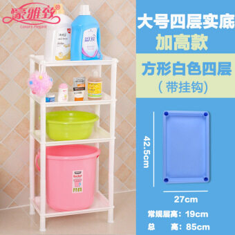 Plastic Bathroom toilet storage rack bathroom shelf