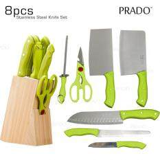 Hl Knife 02 7pc Stainless Steel Kitchen Set Knifes Wooden Holder