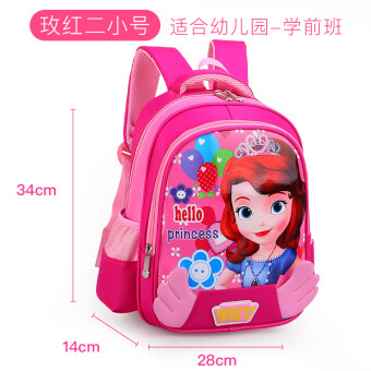 Preschool kindergarten beautiful backpack school bag