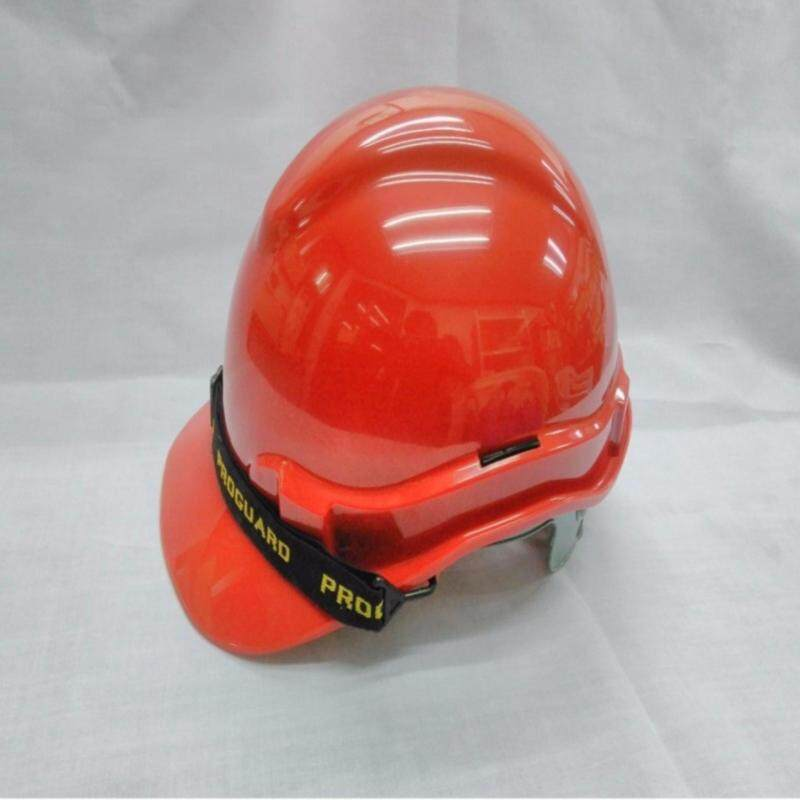 Proguard Safety Helmet (Red) for industrial / construction sites
