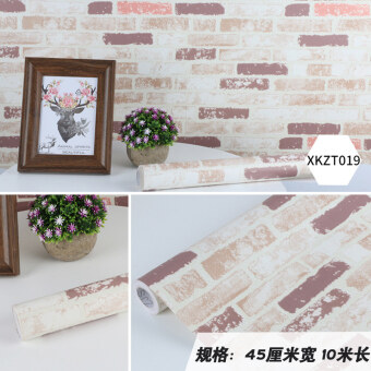 PVC Student Dormitory dormitory decorative wall stickers Wallpaper