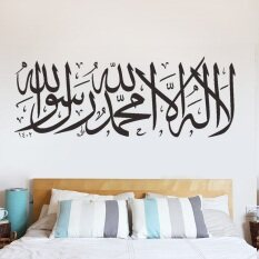 Wtb Wallpaper Home Wall Stickers Decals Price In Malaysia Best - Custom vinyl stickers malaysia
