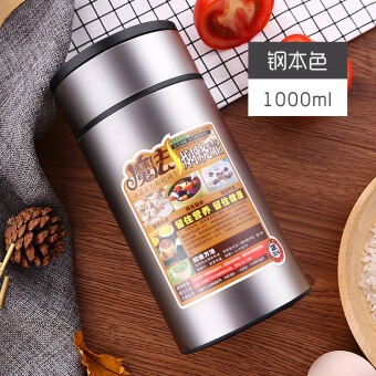 Roast stew pot long Insulation boxes 304 does not rust Steel Cup smoldering pot soup pot adult 1000ml large lunch box