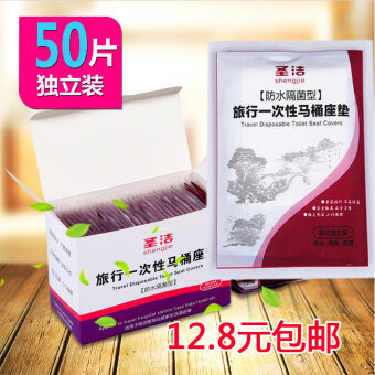 Sets into-travel disposable toilet mat maternal potty is waterproofpotty sets hotel hospital toilet seat paper