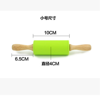Silicone sugar pizza Sugar Rolling pin wooden handle