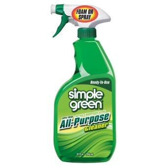 Simple Green SG07032 RTU All-Purpose Cleaner - Apple Fresh