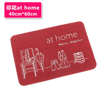 Simple Print entrance mats doormat door mats rub home soil mat non-slip mats kitchen living room bedroom carpet