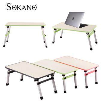SOKANO Foldable Laptop Table Adjustable Portable Notebook Bed Desk- Pink