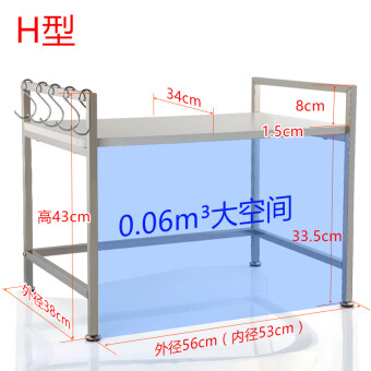 Stainless steel microwave oven racks 2 layer floor electric rice cooker oven bracket kitchen pot with supplies storage rack
