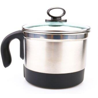 Stainless Steel Multipurpose Electric Cooker 1.7L