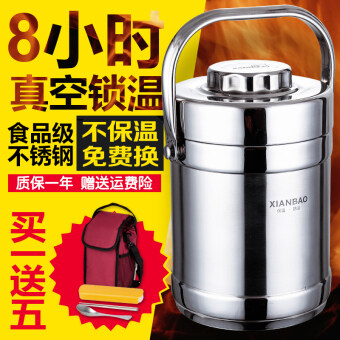 Stainless steel student adult lunch box insulated container