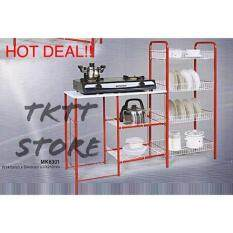 Tktt 3v Epoxy Metal Stove Rack With 4 Tiers Dishes Kitchen