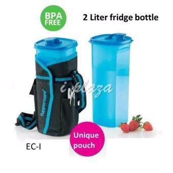 tupperware fridge bottle 2l blue with pouch lazada malaysia. Black Bedroom Furniture Sets. Home Design Ideas