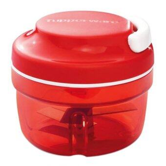 Tupperware Turbo Chopper (FREE SHIPPING) 1X300ml Red - NUMIT
