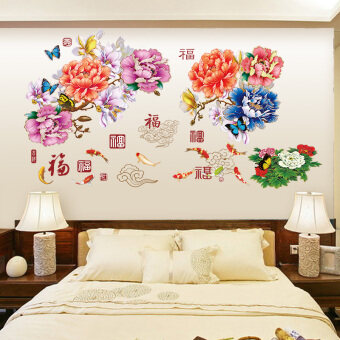 Warm stickers wallpaper self-adhesive bedroom wall sticker