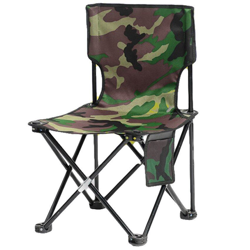 Balance chair cuvilady mtg red lazada malaysia for Camo chaise lounge