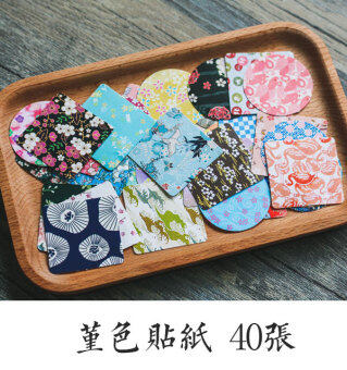 Xin Shui large collection! Stickers postcard for gift bag envelopes