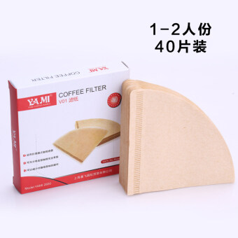 Yummy Earth cone coffee powder filter paper coffee filter paper