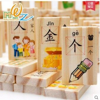 100 piece Chinese characters fruit Domino dominoes recognize yearold