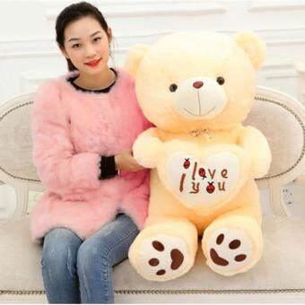 50cm Cute Gift Teddy Bear Plush Stuffed Bear Doll Toy Pillow(Yellow)