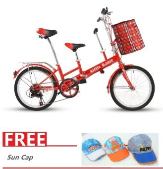 6 Speed Gear Hybrid Family Foldable Bicycle (20 inch Red) FreeSunCap ( Random )