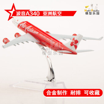 A320/16 cm airport airplane model aircraft alloy airplane model