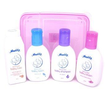ANAKKU Toiletries Set 50ml ( Random pick )