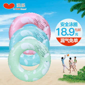 AOLE-HW baby swimming laps collar children's pool standingsupporting Baby Inflatable life buoy floating ring swim ring