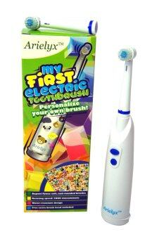 Arielyx My First Electric Toothbrush