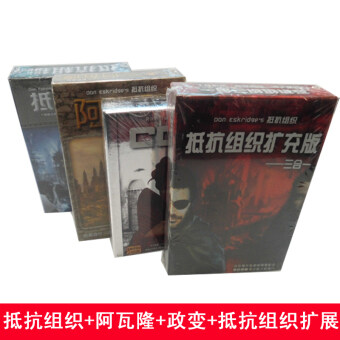 Avalon, Chinese card party game toys
