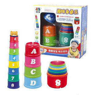 Baylor Health sets circle baby toys layers of stacked cup