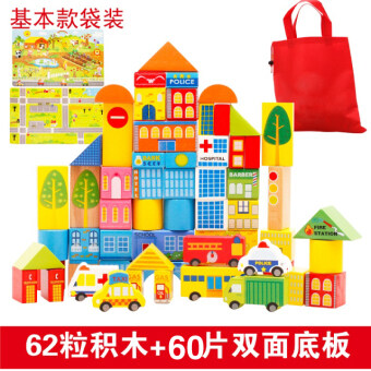 Big Block zoo puzzle Yi intellectual building blocks Wooden Toys