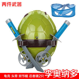 Boy's children's armor Ninja Turtles weapon