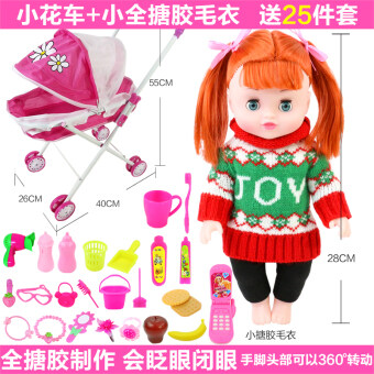 Children's toys girl over every family with a doll