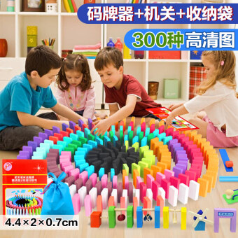 Children's men 1000 piece domino game standard intelligence plot