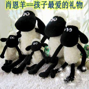 Cute shaun the sheep plush toy doll children's birthday gift doll pillow wedding gift sheep mascot