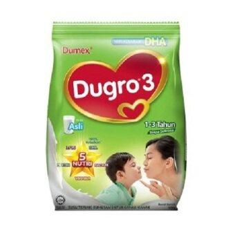 Dumex Dugro 3 1-3 Years 900g