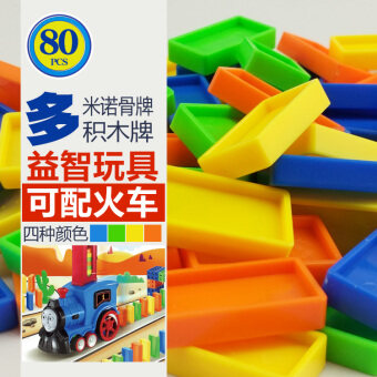 Educational Building Blocks plastic Domino dominoes children's toys