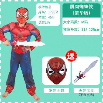 Halloween's day children's spider man muscle slim fit clothing