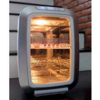 Hanil UV Sterilizer + Dryer