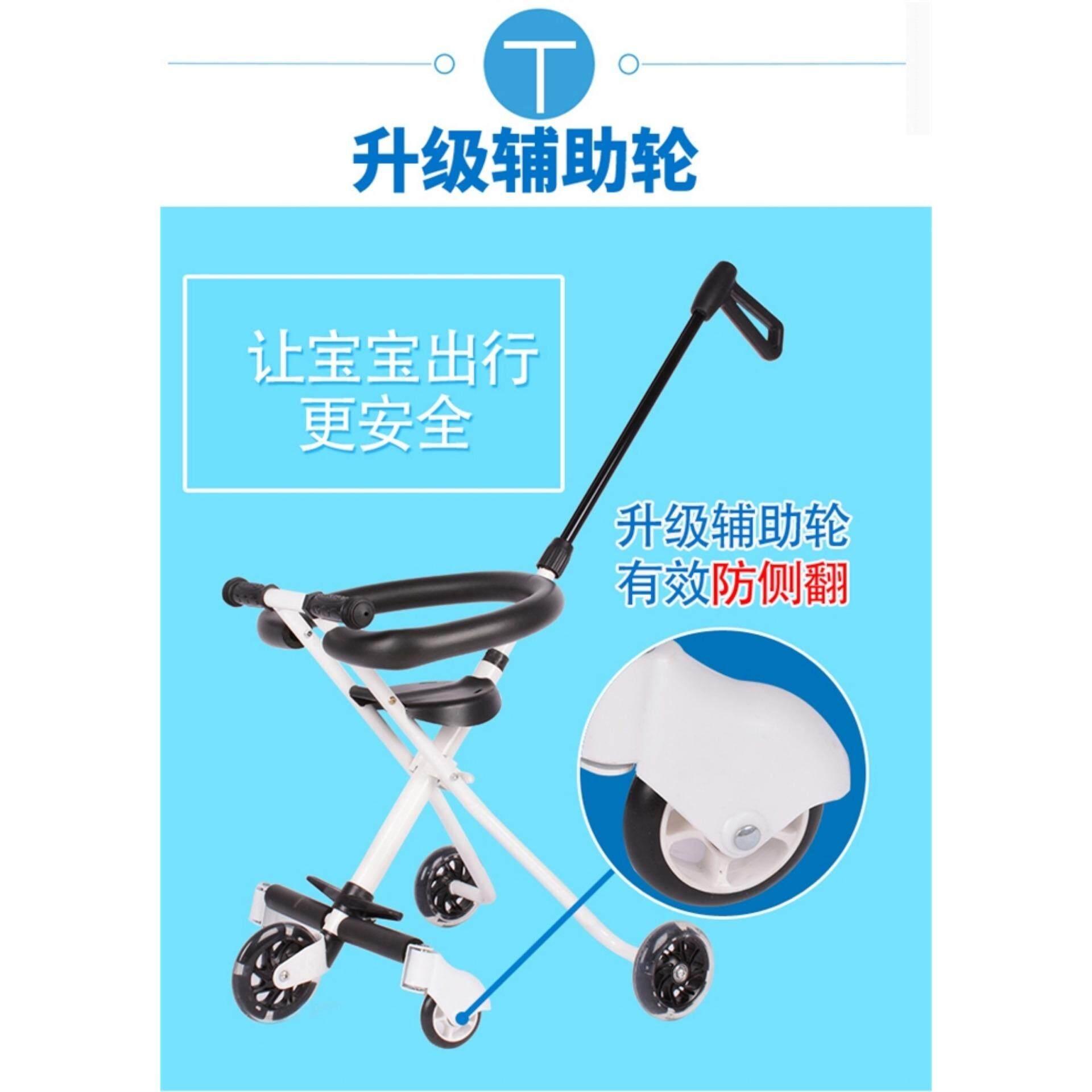 Magic strollers coupon code