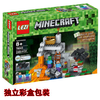 I the world people Aberdeen Minecraft building blocks people coolieafraid big scene dolls doll hand to do toys