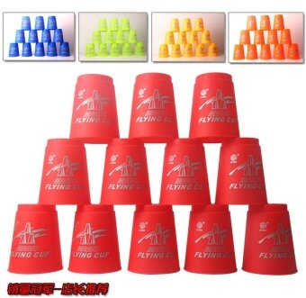 Intelligence athletics stacked Cup racing of UFO puzzle toys