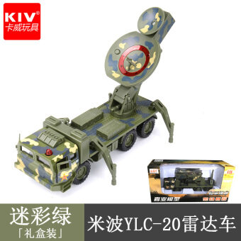 Kawei ylc-20 military alloy car models