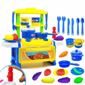 Kitchen Series Cook Happy Happy Kitchen PlaySet Children Portable Toy Play Set Educational Toys Kids babies (Blue)